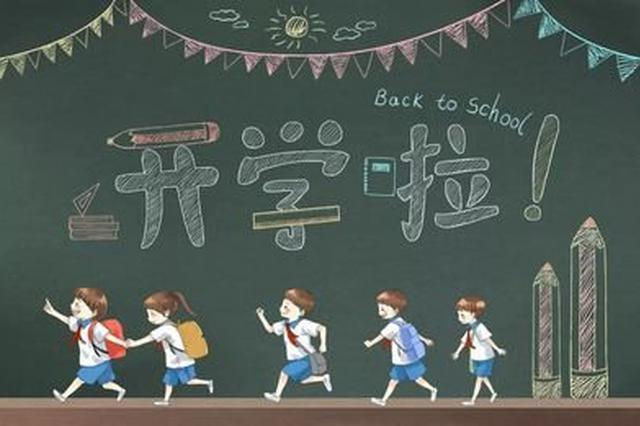 云南:官方回应不要求师生戴口罩 学校多举措备战开学