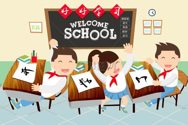 云南省教育厅发文确认:高三、初三23日开学