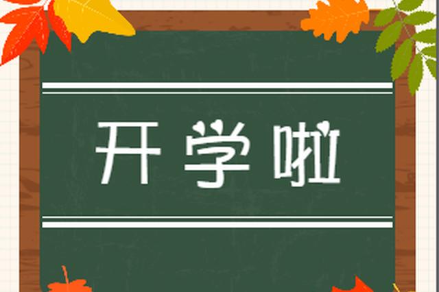 时隔两个多月 云南初三高三今日开学 师生佩戴口罩入校