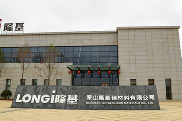 """收入7.8亿元!云南龙陵""""单晶硅棒""""生产逆境飘红"""