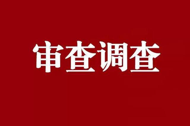 涉嫌严重违纪违法!文山州人民医院副院长孙小军被查