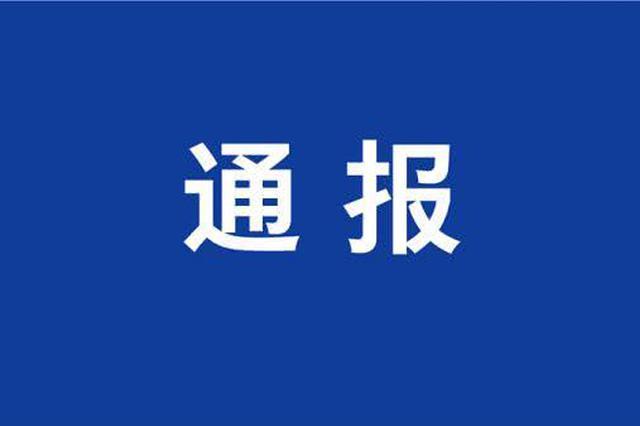 云南临沧一返工人员途中病亡,同车29人就地医学观察