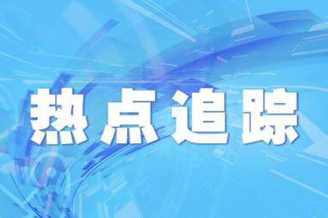 云南省地方病防治所专家表示:汉坦病毒已有疫苗可预防
