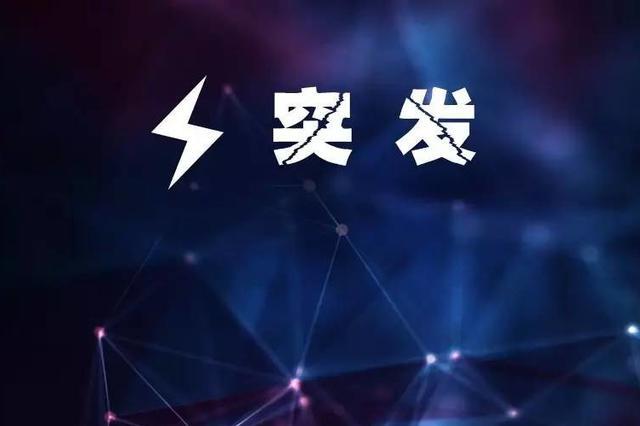 突发!云南永平县一客车失控坠入河沟 已致4死9伤