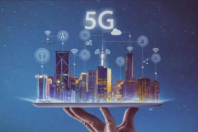 防疫和5G发展两不误 云南5G网络规划按原计划建设