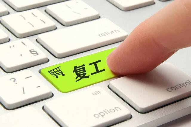 最高可补100万 云南出台12条措施支持住宿餐饮业复工