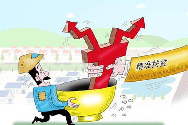 云南全面启动扶贫产品认定工作 已认定784款产品