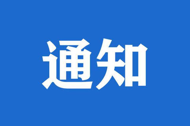 确认了!云南除高三初三年级外的其他学生暂不开学