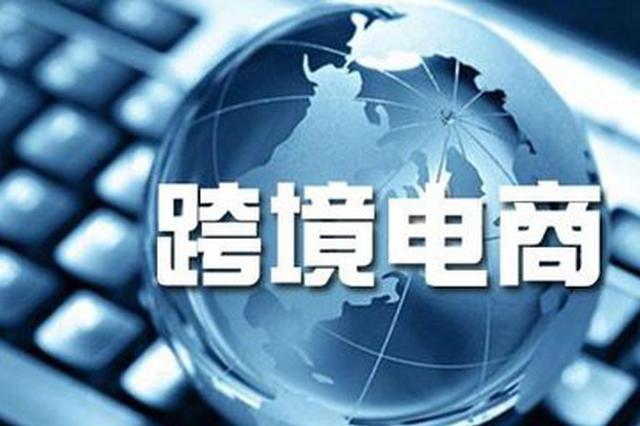 多国限制外国人入境 云南边境人员流动趋冷边贸未停