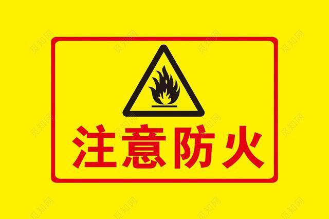 昆明主城最高气温一路飙升:风干物燥 注意防火