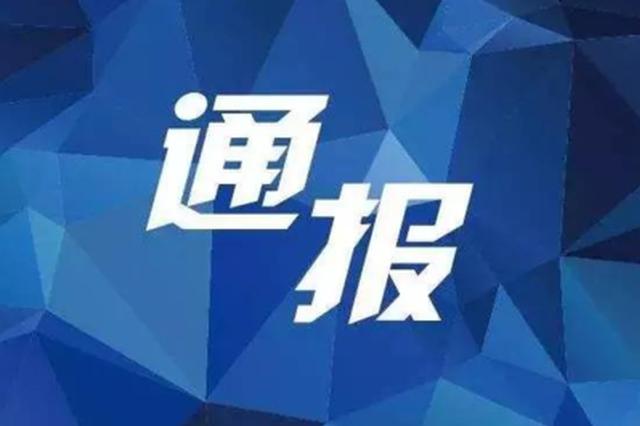 昭通一15岁少女酒店跳楼受伤 警方刑拘3嫌犯