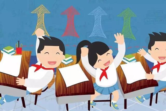 昆明主城区:小学一年级入学今天开始预登记
