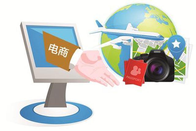 云南普洱西盟:美丽乡村与电子商务齐飞