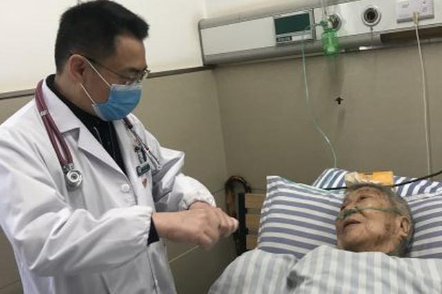 楚雄州人民医院为93岁老人成功实施腹腔镜直肠癌根治腹部无切