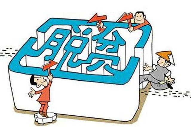 云南剩余44.2万贫困人口全部达到脱贫退出标准