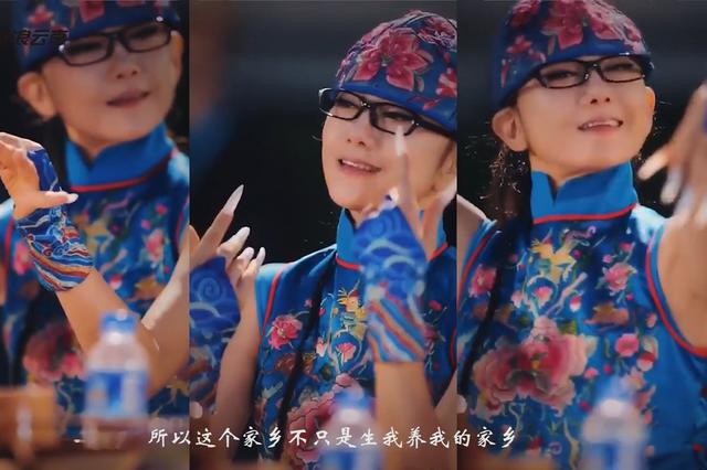"""#杨丽萍曾说我是生命的旁观者# 首谈对""""家园""""的理解"""