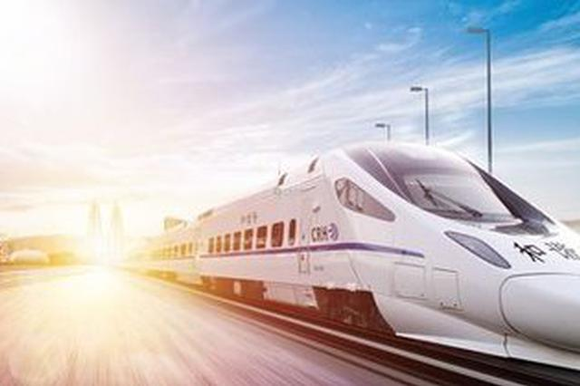 车票充足 7月1日起镇雄至昆明新增一趟直达高铁