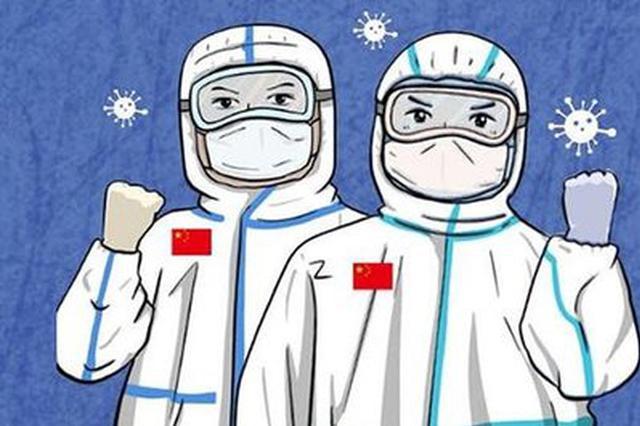 云南新增境外航空输入无症状感染者2例 均为俄罗斯输入