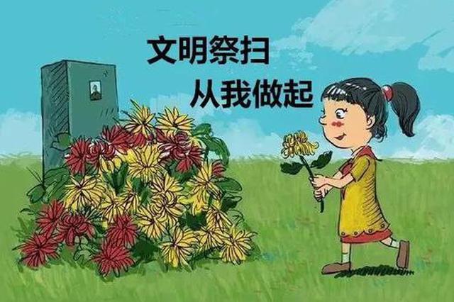 """剑川:强力推进""""活人墓""""拆除树立文明新风尚"""