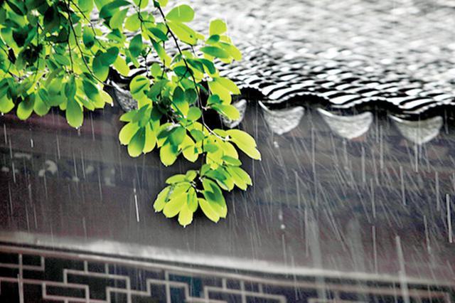 """天气在线:受台风""""环高""""影响 今起滇中以南有降雨"""