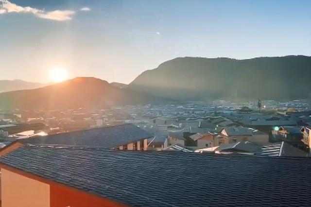 视频丨月光之城独克宗 一缕阳光告诉你香格里拉有多美