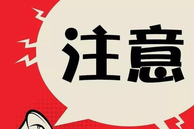 """提醒丨""""吃菌潮""""抵达!云南疾控专家发出""""美食预警"""""""