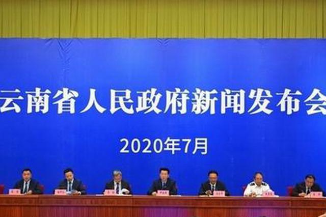加大力度应放尽放 云南调整482项涉及省级行政权力事项