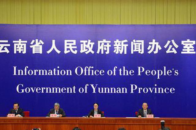 守护全民健康 云南将在全省开展爱国卫生7个专项行动