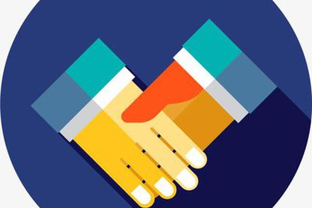 总金额约25.7亿元!滇桂两地签约14个投资合作项目