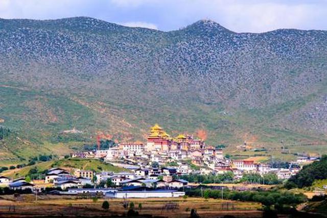 怎样加快迪庆州的文旅融合,听听州文化和旅游局负责人怎么说
