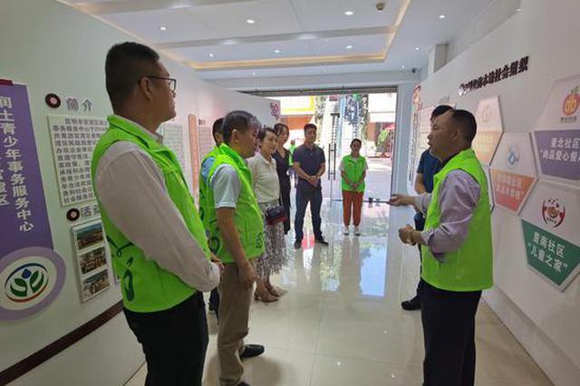 昆明吴井街道成立全省首家新时代基层社会治理服务中心