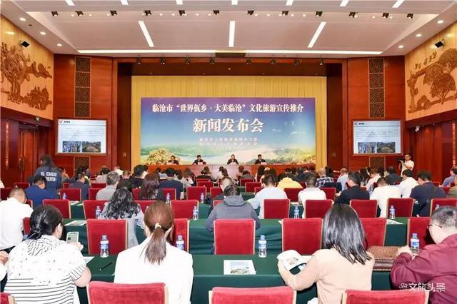 """临沧文旅宣传推介系列活动在昆举办 尽展""""世界佤乡·大美临沧""""魅力"""