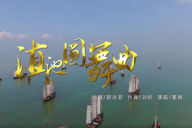 临沧市文化和旅游局文旅系列歌曲MV之《滇池圆舞曲》&《月亮升起来》