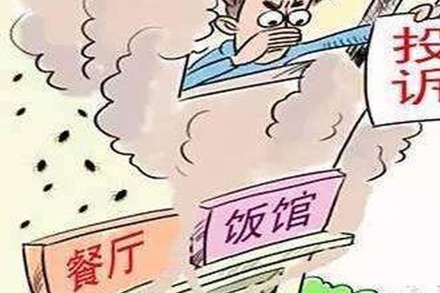 """""""双节""""期间,云南12315平台接到群众投诉1324件"""