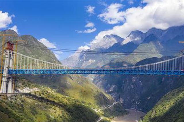 丽香金沙江特大桥合龙 建成后昆明到香格里拉4小时