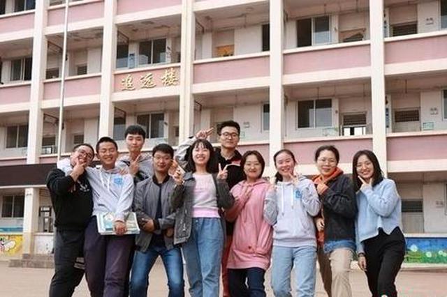 昭通捷豹路虎希望小学90后校长入围马云乡村校长计划