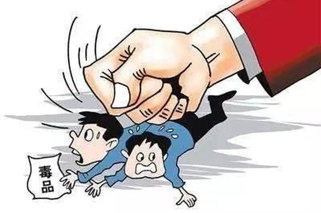 中缅边境缉毒警:有勇有谋战刀尖 10年缴毒1.5吨