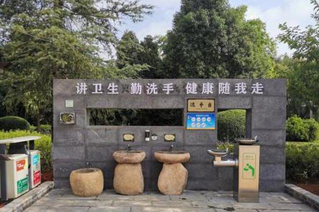 昆明五华区:百余座洗手设施将于今年12月底建设完成