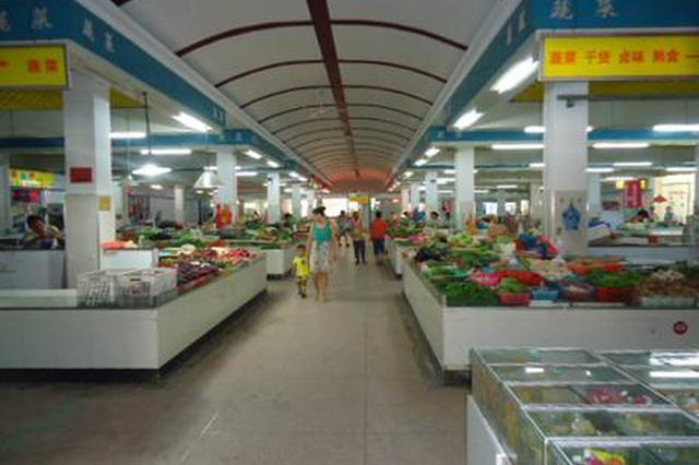 """云南省提升改造226个农贸市场""""净餐馆""""6州市全面达标"""