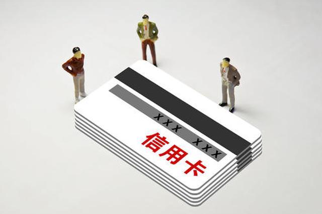 昆明破获特大妨碍信用卡管理案 18人落网涉案金额1.5亿