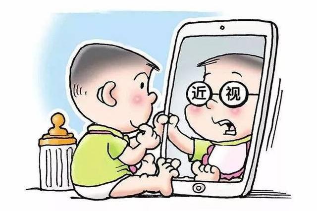 云南6地入选首批全国儿童青少年近视防控试点区县