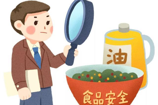云南省市场监管局:食品抽检8批次不合格 基本是糕点