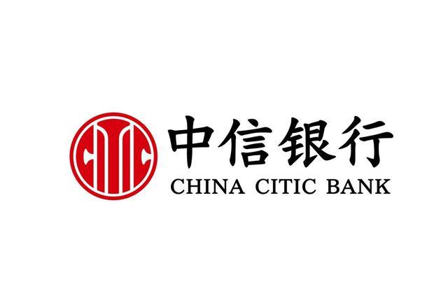 留得青山 赢得未来:中信银行昆明分行 扎实落实稳保工作