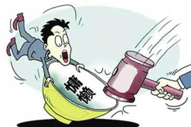热议丨医保部门拒收现金不仅是懒政而且违法