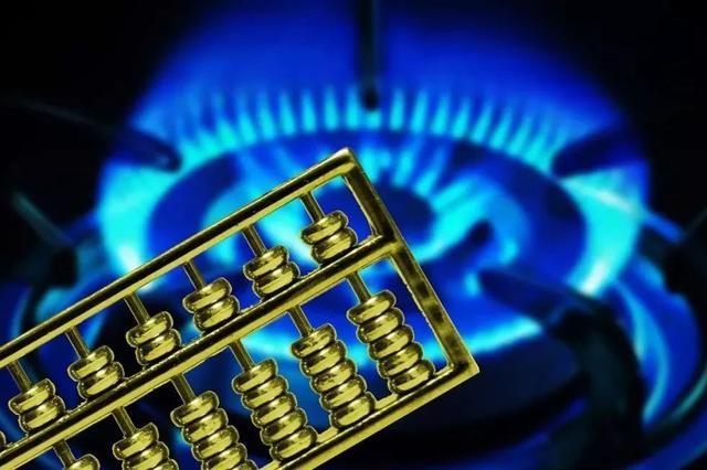 好消息!昆明市困难户申请安装天然气可优惠20%报装费