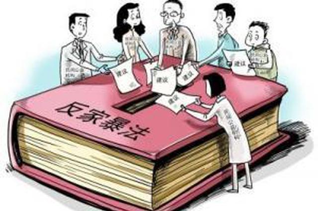 国际消除对妇女暴力日丨云南以地方立法向家庭暴力亮剑