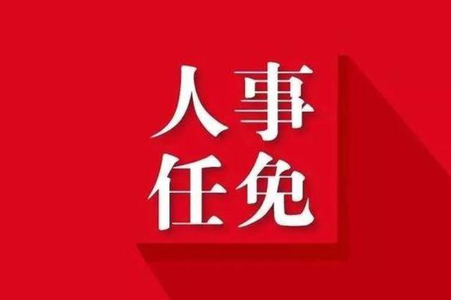 云南党政高层调整 王予波任云南省代省长