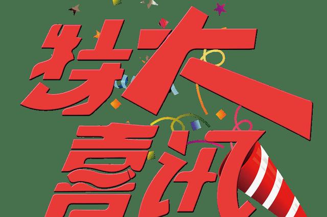 """2020云南·昆明网络文化节圆满闭幕 新浪云南获""""最佳影响力奖"""""""