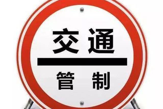 重要交通管制!2020昆明环滇池高原自行车邀请赛27日开启