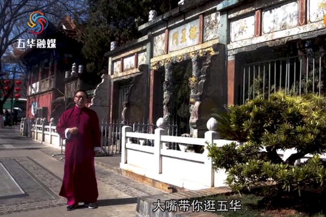 款款五华丨大嘴带你逛五华之文庙